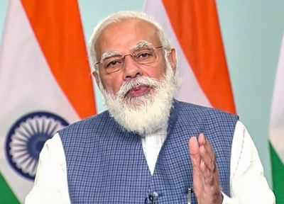 Ownership scheme starts from October 11 PM Modi will give property card to 1 lakh