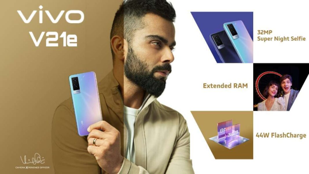 Finally VIVO V21e launching in India 2021 launch date, specifications,price